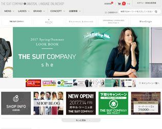 THE SUITCOMPANY & UNIVERSALLANGUAGE