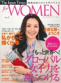 The Japan Times for WOMAN画像