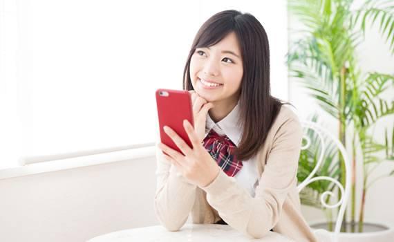 高校生 勉強 アプリ
